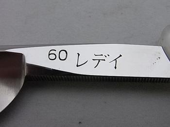 1 019.JPG